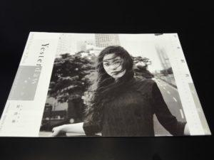 立木義浩写真展3